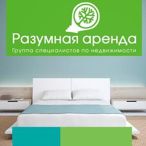 Аренда квартир и офисов Тамалы