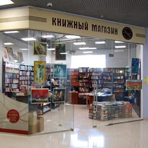 Книжные магазины Тамалы