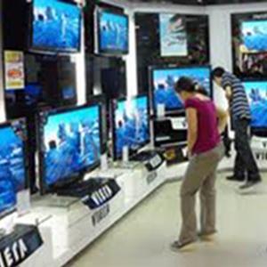 Магазины электроники Тамалы