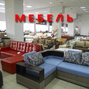 Магазины мебели Тамалы