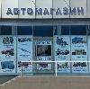 Автомагазины в Тамале