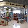Книжные магазины в Тамале