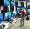 Магазины электроники в Тамале