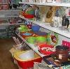 Магазины хозтоваров в Тамале