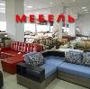 Магазины мебели в Тамале