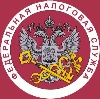 Налоговые инспекции, службы в Тамале