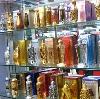Парфюмерные магазины в Тамале