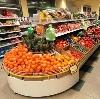 Супермаркеты в Тамале