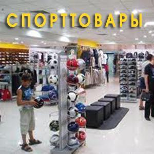 Спортивные магазины Тамалы