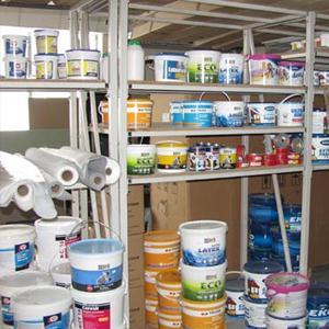 Строительные магазины Тамалы