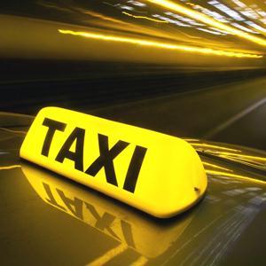 Такси Тамалы
